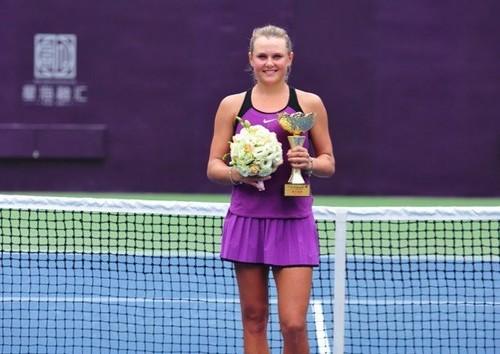 Теннисистка Звонарева проиграла Козловой вфинале турнира в«Поднебесной»